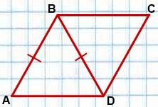 diagonal romba ravna storone