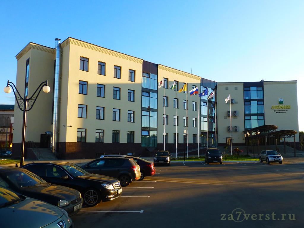 """Гостиничный комплекс """"Любим"""" (Ярославль)"""