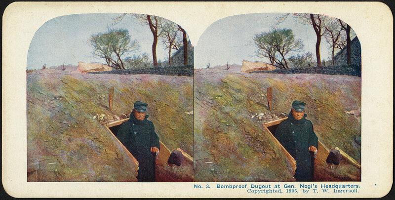 Цветные фотографии русско японской войны 0 146590 beb699f3 XL