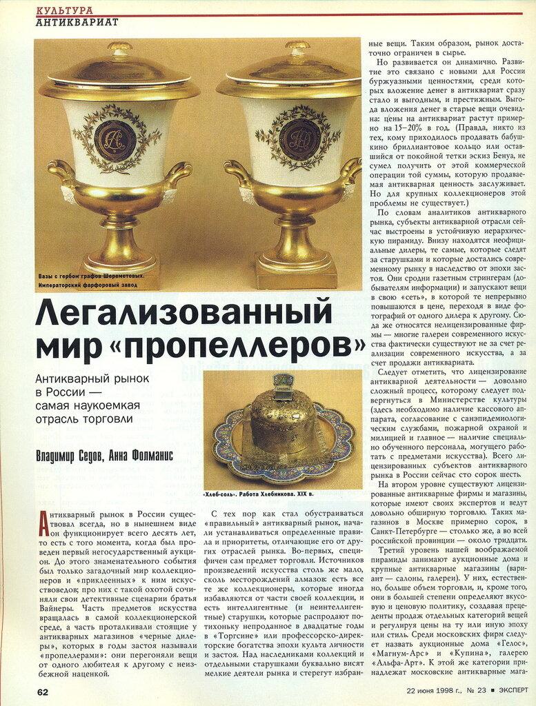 folm1.jpg