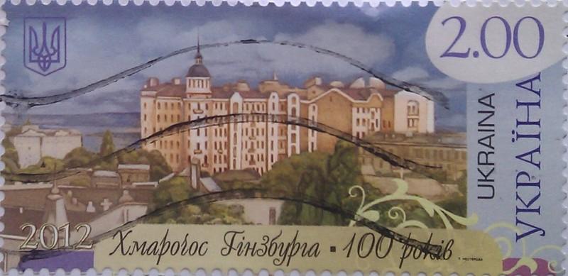 2012 Небоскреб Гинзбурга 100 лет 2.00