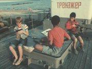 http//img-fotki.yandex.ru/get/11/253130298.d3/0_fd0b9_47e907b6_orig.jpg