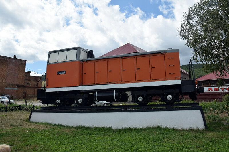 ТУ7А-3323