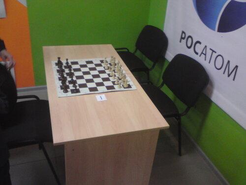 Шахматы росатом
