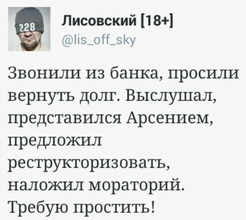 Хроники триффидов: Закономерный итог- дефолт. Украина объявила мораторий на выплату долга РФ в 3 млрд долларов