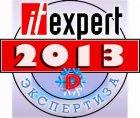 "Журнал Подшивка журнала ""IT Expert"" №1-12, 2013"