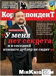 Журнал Корреспондент №14 2013