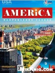 Журнал Турбизнес №291 2013. Америка. Направление успеха