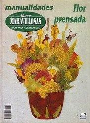 Журнал Manos Maravillosas Flor prensada №39 2005