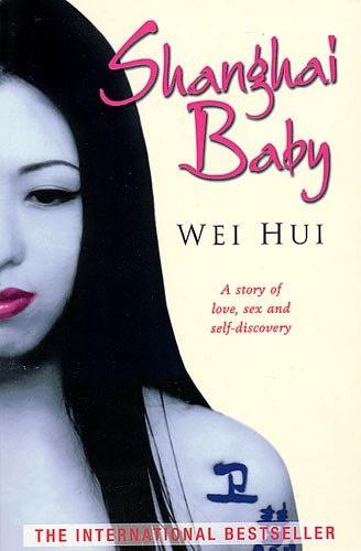 Книга « Shanghai Baby (chinese) »