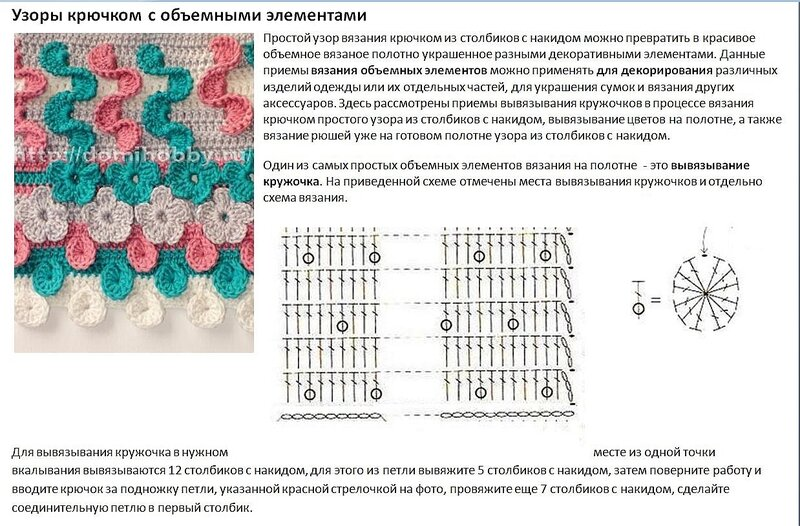 https://img-fotki.yandex.ru/get/4811/33045997.1d9/0_b9932_413bf72f_XL.jpg