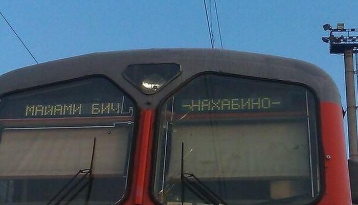 Тем временем в российских электричках