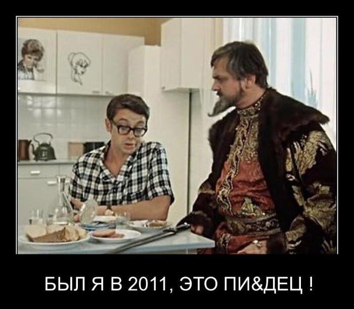 http://img-fotki.yandex.ru/get/4811/3588041.2af/0_6c1df_773610dd_XL