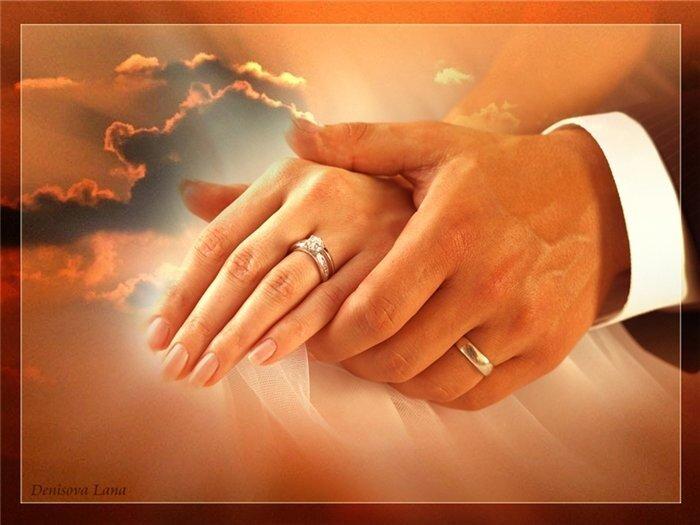 Будьте Богом и Долей любимы!!!