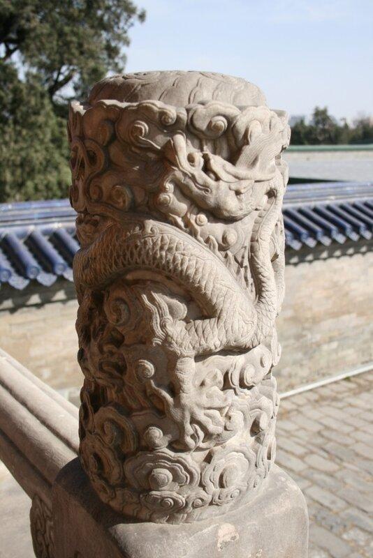 Пекин, парк Храма Неба