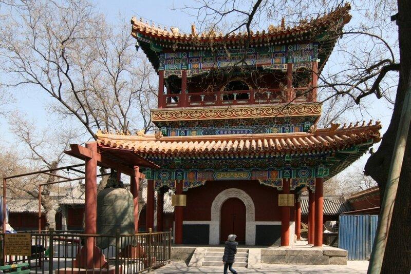 Храм Юнхэгун, Башня Колокола