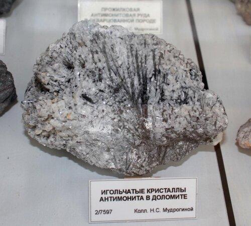 Игольчатые кристаллы антимонита в доломите