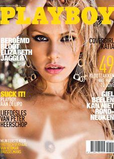Катя Дедэ / Katia Dede in Playboy