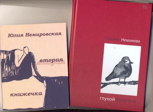 книжки.jpg
