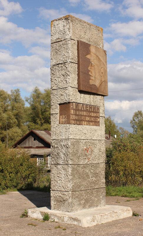 Стелла Ленину в Оленино