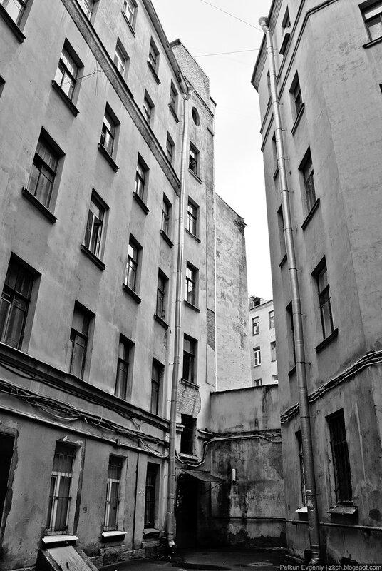 Автор: Петкун Евгений, блог Евгения Владимировича, фото, фотография: Двор.