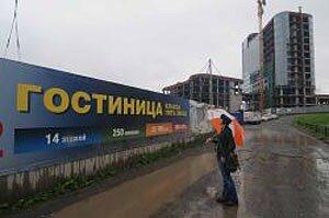 Дмитрий Медведев не доволен темпами строительства отелей к саммиту АТЭС