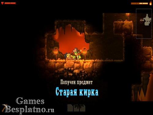 SteamWorld Dig (русская)