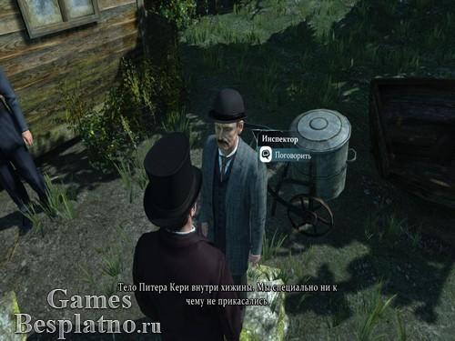 Шерлок Холмс: Преступления и наказания / Sherlock Holmes: Crimes and Punishments