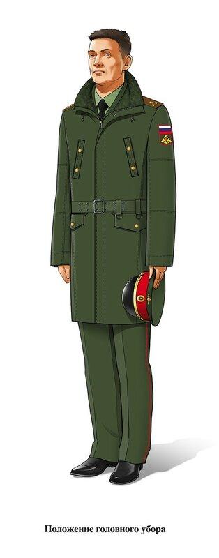 Петлички на офисную форму - Военный вестник | 800x314