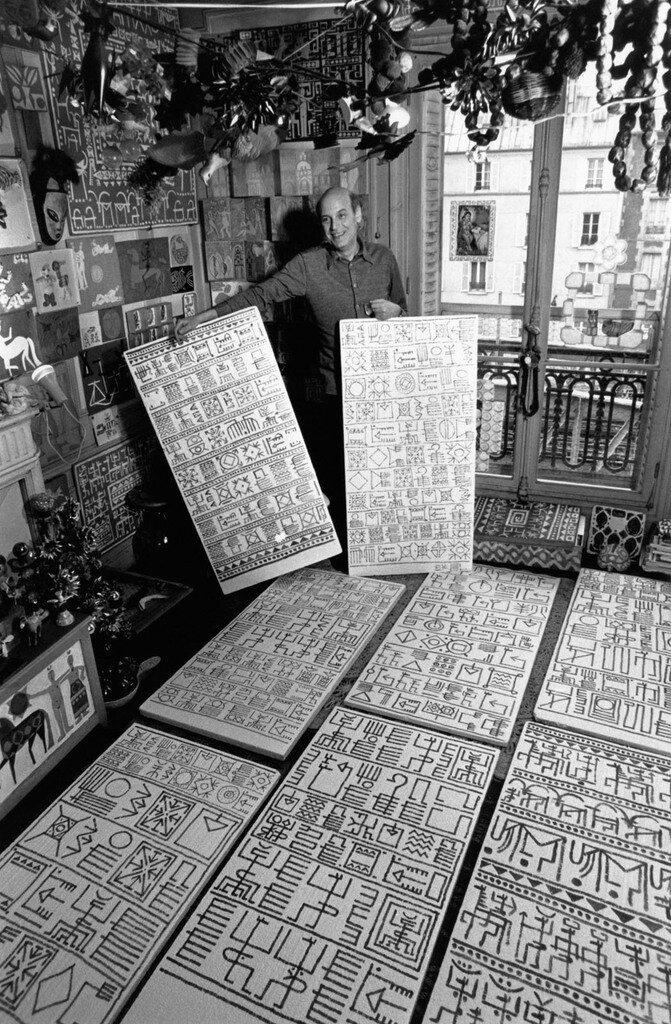 1975. Йона Фридман