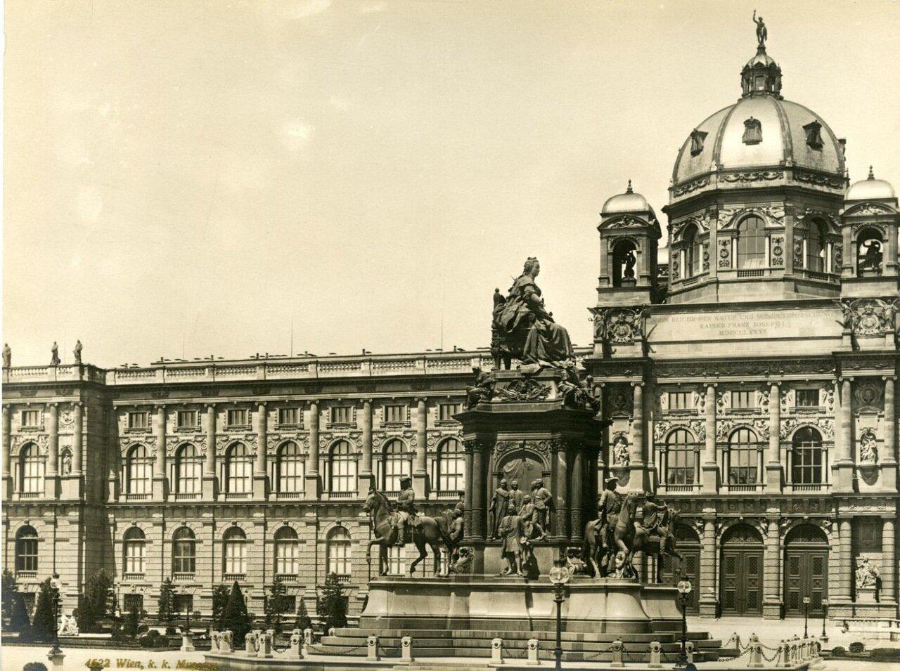 Вена. Музей