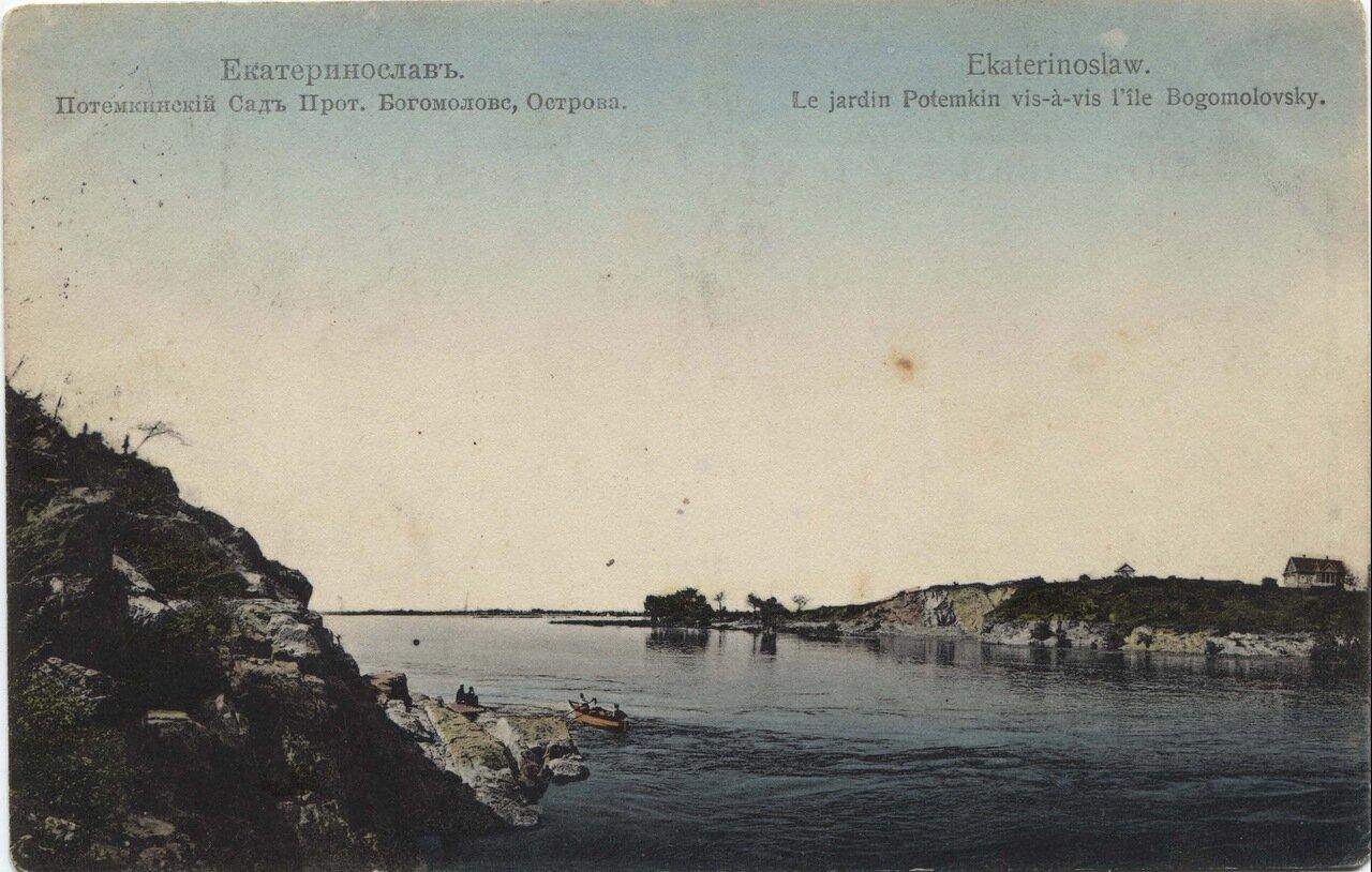 Потемкинский сад против Богомоловского острова
