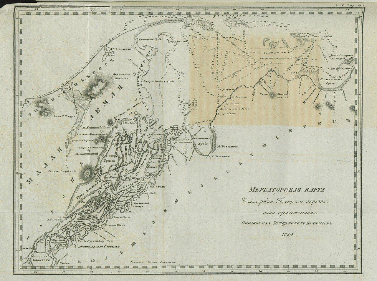 Меркаторская карта Устья реки Печоры и берегов оной принадлежащих