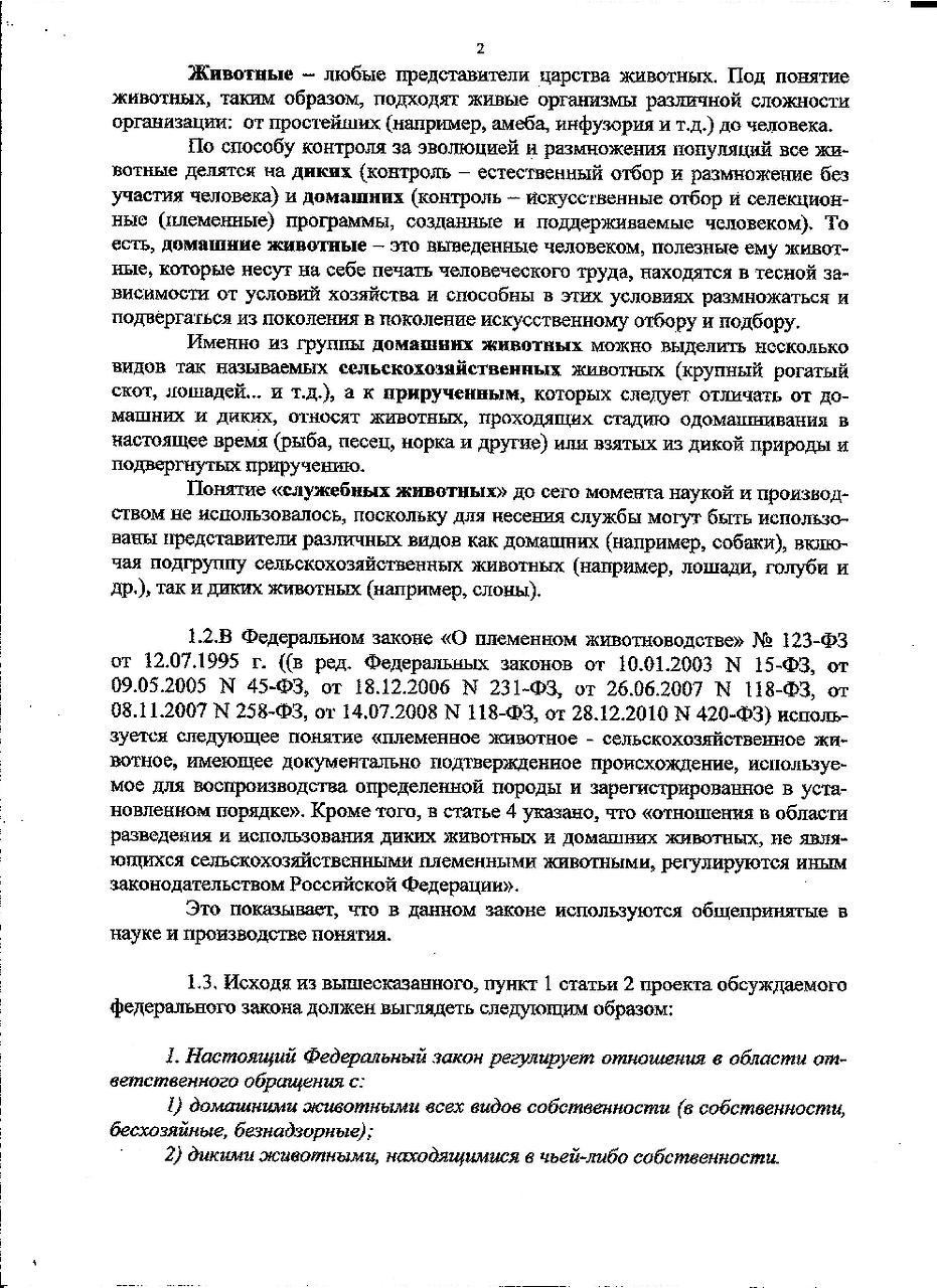 http://img-fotki.yandex.ru/get/4811/bpevbyrf.28/0_5b8ce_71d1a643_XXXL.jpg