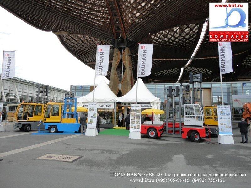 фото стенд компании Бауманн на выставке деревообработки ЛИГНА 2011