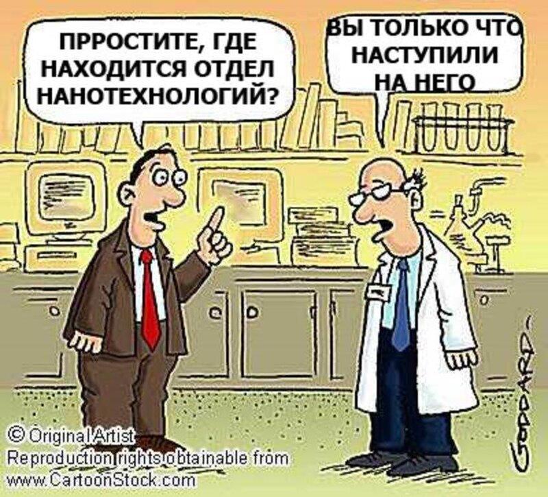 http://img-fotki.yandex.ru/get/4811/rayto-nov.0/0_7ac53_4d3cc318_XL