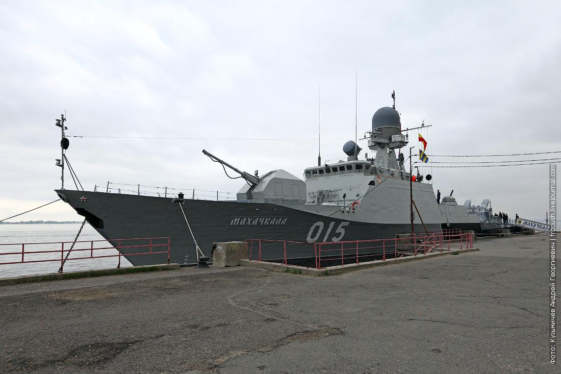 артиллерийский корабль Махачкала в Волгограде