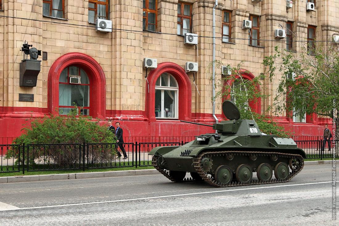 генеральная репетиция парада Победы в Волгограде танк Т-60