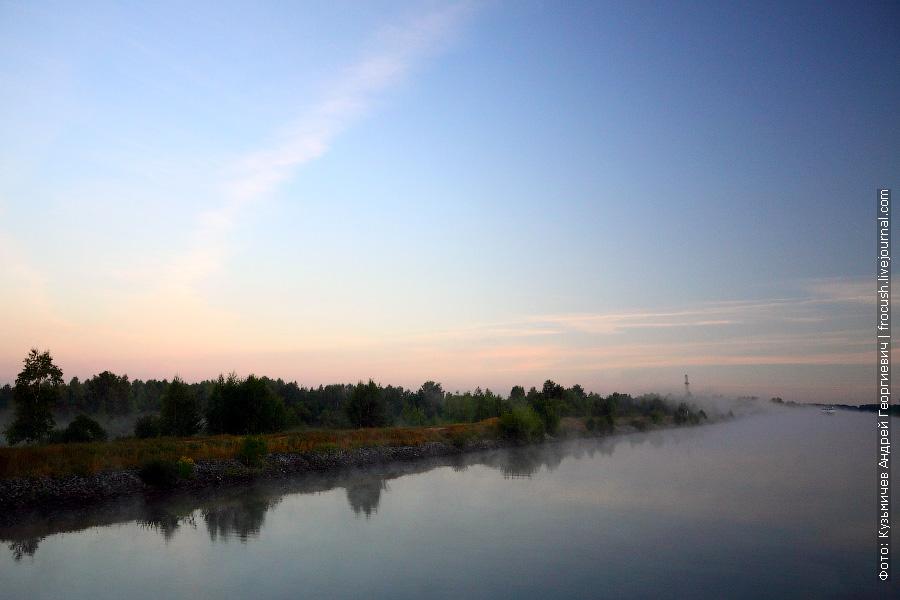 туман на канале имени Москвы