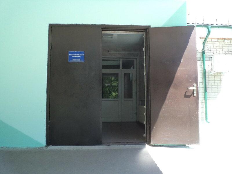 Регистратура поликлиники 1 детская волгодонск