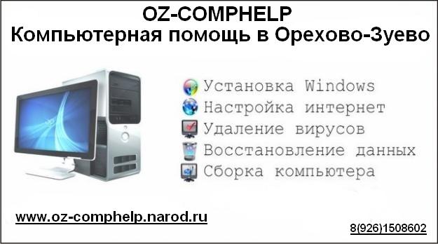 http://img-fotki.yandex.ru/get/4812/119493867.0/0_539c6_2952f63e_orig