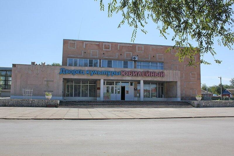 Районный Дом Культуры - Зимовники