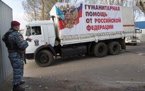 6-ая гуманитарная колонна пересекла границу Украины и России