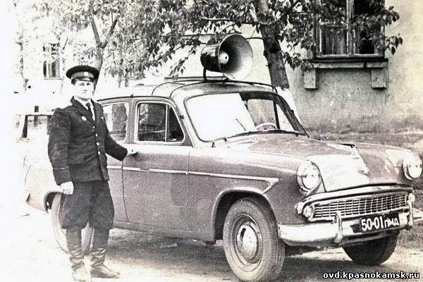 1960с Пермь.jpg