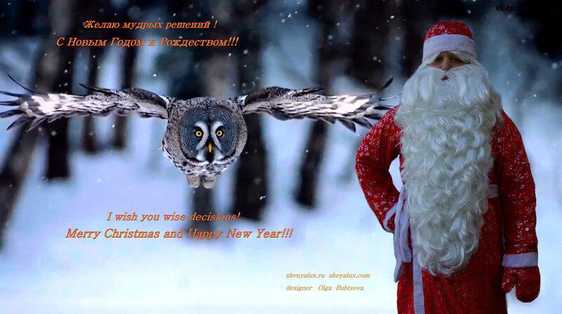 Открытка с Новым Годом! | Postcard with Christmas!