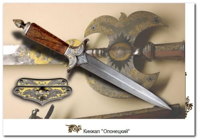 Оружейник Г. Соколов и его невероятные работы