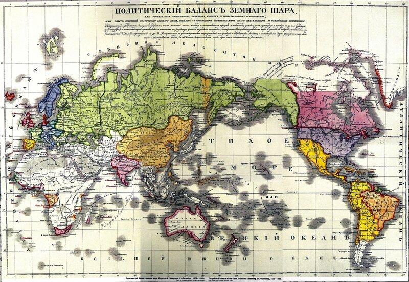 Политический баланс земного шара