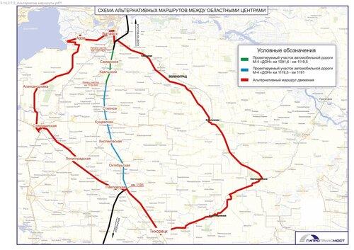 М4 ДОН 1091 км 1119 км альтернатива ПВП платный участок Ростовская область