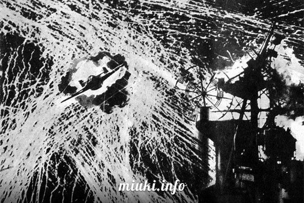 Камикадзе - божественный ветер (документальный фильм)