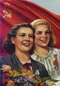 Советский домострой